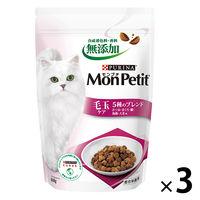 MonPetit(モンプチ) キャットフード バッグ 毛玉ケア 5種のブレンド かつお・まぐろ・鯛・海藻・大麦味 600g 1セット(3袋) ネスレ日本
