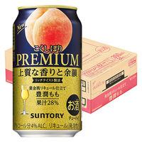 サントリー こくしぼり 豊潤もも 350ml 24缶