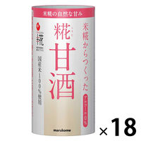 マルコメ 糀甘酒 125ml 1箱(18本入)