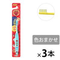 ライオンこどもハブラシ 1.5~5才用 1セット(3本) ライオン 歯ブラシ(子供用)