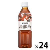 【アウトレット】HARUNA 茶匠伝説 烏龍茶 500ml 1箱 (24本入)