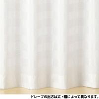 UVカットボーダープリーツカーテンオフ白