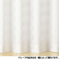 UVカット熱を通しにくいボーダー防炎ボイルプリーツカーテン/オフ白 幅100×丈133cm無印良品76319917