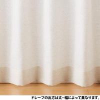 UVカット防炎プリーツカーテンオフ白