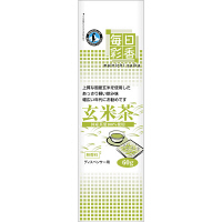 ホシザキ 【ホシザキ給茶機 専用パウダー】毎日彩香 玄米茶 1箱(60g×20袋入)