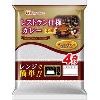日本ハム レストラン仕様カレー(中辛) 1袋(4食入)