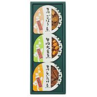 浅草今半 あさくさつぼ味 1箱(3個入)