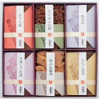 京料理美濃吉 美濃吉三昧 1箱(6個入) 三越の贈り物