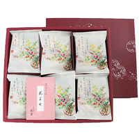 京都祇園萩月 花よせ 1箱(30袋入) 三越の贈り物