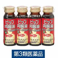 【第3類医薬品】ピップ内服液 50ml×4本 ピップ