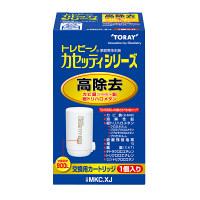 東レ トレビーノ・カセッティ203X用 交換カートリッジ MKC.XJ