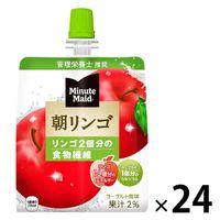 コカ・コーラ コカ・コーラ ミニッツメイド 朝りんご 180g 1箱(24個入)