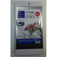 ステン抗菌スライド水切り 袋入 FK (取寄品)