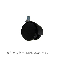 プラス製ホワイトボード交換用キャスター(ストッパー無し)1個 (取寄品)