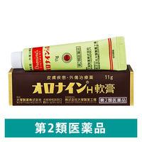 オロナイン H軟膏 11g