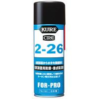 呉工業 潤滑油 KURE CRC 2-26 430ml 1021
