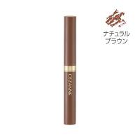 CEZANNE(セザンヌ) 太芯アイブロウ 02.ナチュラルブラウン セザンヌ化粧品