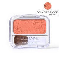 セザンヌ ナチュラルチーク オレンジ系 04(1コ入)