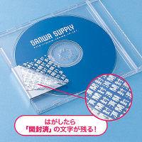 サンワサプライ セキュリティシール(ノーカット) 100×150mm LB-SL1 1冊
