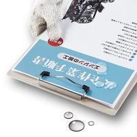 サンワサプライ カラーレーザー用 耐水紙・中厚 A4(210×297mm) LBP-WPF15MDP