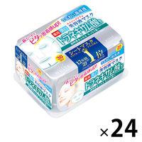 クリアターン エッセンスマスク トラネキサム酸 1セット(30回分×24個入) コーセーコスメポート