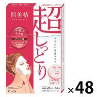 肌美精 うるおい浸透マスク 超しっとり 1セット(5枚×48個入) クラシエホームプロダクツ