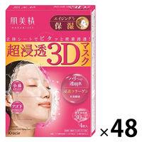 肌美精 超浸透3Dマスク エイジング保湿 1セット(4枚×48個入) クラシエホームプロダクツ