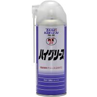 潤滑剤 ハイグリース 300ml 000020 イチネンケミカルズ 1セット(5本:1本×5)