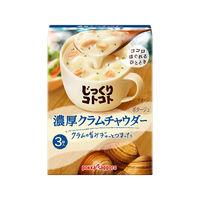 インスタントスープ じっくりコトコト 濃厚クラムチャウダー 1個(3食入) POKKA(ポッカ)