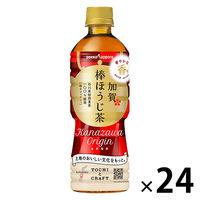 フード&ビバレッジ ポッカサッポロ 加賀棒ほうじ茶 525ml×24本