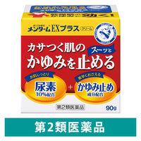 【第2類医薬品】近江兄弟社メンタームEXプラスクリーム 90g 近江兄弟社