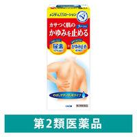 【第2類医薬品】近江兄弟社メンタームEXローション 100ml 近江兄弟社