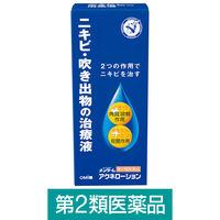 【第2類医薬品】近江兄弟社メンタームアクネローション 110ml 近江兄弟社