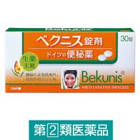 【指定第2類医薬品】ベクニス ドラッジェ 30錠 近江兄弟社