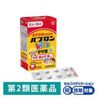 【第2類医薬品】パブロンキッズかぜ錠 40錠 大正製薬