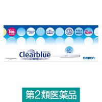 【第2類医薬品】オムロンヘルスケア 妊娠検査薬 クリアブルー 1箱(2テスト入) CB302