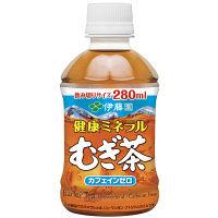 伊藤園 健康ミネラルむぎ茶 280ml 1セット(48本:24本入×2箱)
