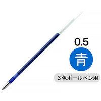 三菱鉛筆(uni) ジェットストリーム替芯(多色・多機能ボールペン用) 0.5mm 青 SXR-80-05 1本