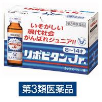 【第3類医薬品】リポビタンJr. 50ml×10本 大正製薬