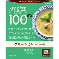 100kcal マイサイズ グリーンカレー 大塚食品