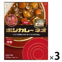 ボンカレーネオ コクと旨みのオリジナル 1セット(3食入) 大塚食品