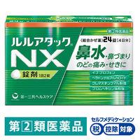 【指定第2類医薬品】ルルアタックNX 24錠 第一三共ヘルスケア★控除★