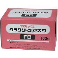Kuraray Kuraflex(クラレクラフレックス) 使い捨て防塵 クラクリーンマスクFB 1箱(3000枚:100枚入×30箱)
