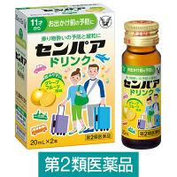 【第2類医薬品】センパア ドリンク 20ml×2本 大正製薬