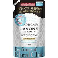 ラボン 柔軟剤洗剤 詰替 750g