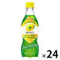 ポッカサッポロフード&ビバレッジ キレートレモンスパークリング 450ml 1箱(24本入)