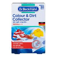 ドクターベックマン カラー&ダートコレクター 色移り防止シート 30枚入り イーオクト 1個