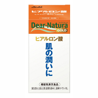 ディアナチュラゴールド(Dear-Natura GOLD) ヒアルロン酸 15日分(30粒入) アサヒグループ食品 【機能性表示食品】 サプリメント