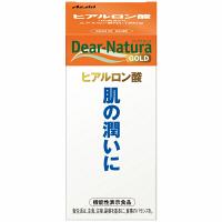 ディアナチュラゴールド(Dear-Natura GOLD) ヒアルロン酸 30日分(60粒入) アサヒグループ食品 【機能性表示食品】 サプリメント