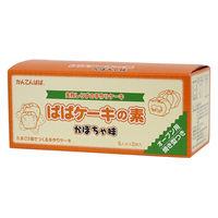 ぱぱケーキの素 かぼちゃ味